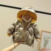 兒童羽絨服 男童棉衣兒童羽絨棉服女童派克服寶寶冬裝加絨厚棉襖新款 4色