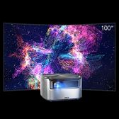 迷你投影儀 堅果J7投影儀家用小型1080P高清無線wifi智能3D家庭影院無屏電視投影機  DF