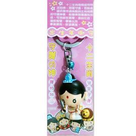 【收藏天地】台灣紀念品*十二生肖守護神鎖圈(文殊菩薩)
