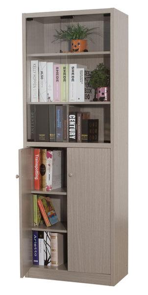 【Anshome】強化玻璃門六格秋香色書櫃