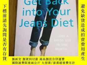 二手書博民逛書店The罕見New Get Back Into Your Jean