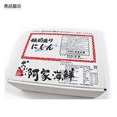 【日本製】黃金魚尼信(特級鯡魚卵) 1800g±10%(12條/包)