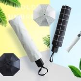 雨傘居家家折疊雨傘創意兩用大號防紫外線太陽傘男女學生晴雨傘黑膠傘 嬡孕哺