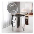 上新 【10L特厚發泡單龍頭】蓮梅不銹鋼保溫桶飯桶奶茶桶湯桶