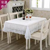 歌蘭朵歐式桌布圓桌布PVC茶幾布防水防油免洗塑料餐臺布白色茶幾