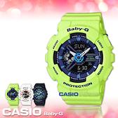 CASIO 卡西歐 手錶專賣店 BABY-G BA-110PP-3A 時尚雙顯 女錶 橡膠錶帶