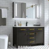 智能北歐浴室櫃組合落地式現代洗臉洗手面盆池洗漱台盆衛生間YTL 皇者榮耀