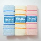 TELITA絲光橫紋毛巾3入組