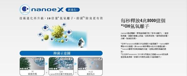 【佳麗寶】-留言再享折扣(Panasonic) NenoeX 14吋極靜型DC直流風扇 F-H14EXD