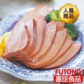 【富統食品】蔗香豬肝200g《熱銷加菜加購區》