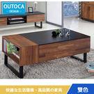 大茶几 桌子 羅克集層木單抽雙色鐵腳大茶几 【Outoca 奧得卡】