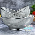 淘米盆 304不銹鋼洗米篩 洗菜籃瀝水漏盆家用淘米器洗米盆洗米神器