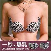 克妹Ke-Mei【AT49679】啊嘶! 超撒野不講理狂野豹紋集中爆乳Nubar內衣