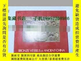 二手書博民逛書店【罕見】《THE AVERY BRUNDAGE 藏中國古代青銅器》1977年1版 BRONZE VESSELS O
