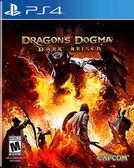 PS4 龍族教義:黑暗再臨(美版代購)