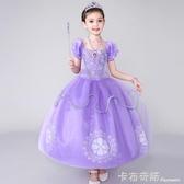 萬聖節小公主蘇菲亞公主裙子女童洋裝萬聖節兒童服裝愛莎艾莎 卡布奇諾