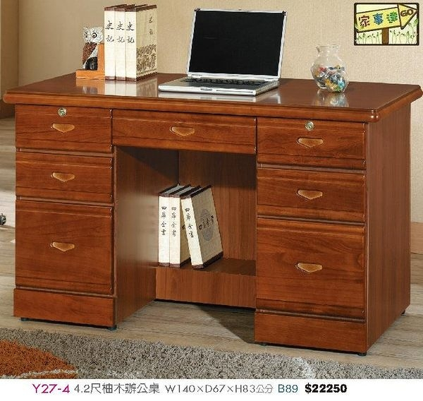 [ 家事達]台灣 【OA-Y27-4】 4.2尺柚木辦公桌 特價---已組裝限送中部