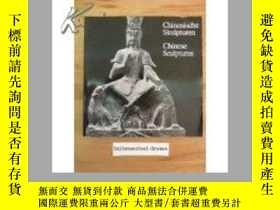 二手書博民逛書店中國雕刻罕見CHINESE SCULPTURES IN THE