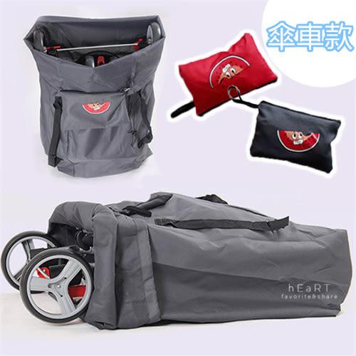 嬰兒傘車推車大收納托運袋 嬰兒車 收納背帶 傘車款