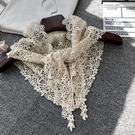 小披肩 夏季米白純棉護頸蕾絲鏤空鉤花三角薄圍巾針織小披肩配裙子女外搭【快速出貨八折搶購】