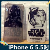 iPhone 6/6s Plus 5.5吋 原力覺醒保護套 軟殼 星際大戰 黑武士 士兵 全包簡約款 矽膠套 手機套 手機殼