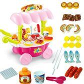 兒童過家家玩具聲光燒烤車寶寶手推車女孩廚房做飯玩具組合套裝【新店開張85折促銷】