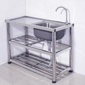廚房不銹鋼水槽單盆洗碗池洗菜盆加厚一體成形簡易帶支架平台家用  ATF  極有家