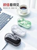 耳機收納包數據線數碼盒子充電器多功能整理耳機袋  米希美衣
