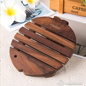 實木鍋墊木質防燙隔熱餐墊杯墊碗墊餐盤子墊餐桌墊 為愛居家