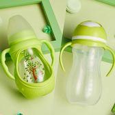 嬰兒童奶瓶硅膠吸管寬口徑塑料喝水防摔玻璃耐摔新生兒寶寶奶瓶   蓓娜衣都