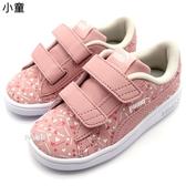 《7+1童鞋》小童 PUMA Smash v2 confetti V  inf  小碎花 板鞋  運動鞋  8264   粉色