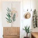 可愛時尚棉麻門簾E853 廚房半簾 咖啡簾 窗幔簾 穿杆簾 風水簾 (60cm寬*90cm高)
