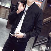 夾克男新款外套韓版修身潮流帥氣短款風衣休閒上衣 qw2983『俏美人大尺碼』