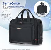 Samsonite新秀麗 可插掛拉桿商務包 PRO-DLX4 大容量公事包 35V*026 可拆式背帶 16吋平板/筆電包 休閒包