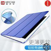 平板套 蘋果ipad air2保護套硅膠軟殼全包邊ipadair2超薄ipad6平板電腦 ~黑色地帶