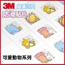3M 浴室陽台防滑貼片(24片入)- 動...