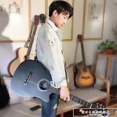 吉他初學者學生女男通用38寸新手入門練習樂器成人民謠木吉它CY『韓女王』