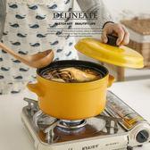 日韓砂鍋明火耐高溫陶瓷燉鍋家用 石鍋養生煲湯鍋煮粥煲仔飯沙鍋
