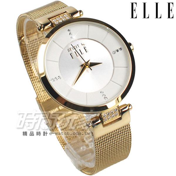ELLE 時尚尖端 典雅女伶 亮鑽 鑲鑽 不銹鋼帶 米蘭帶 防水手錶 女錶 金色 ES21006B03X