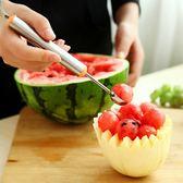 廚具廚刀創意家居用品生活小百貨店廚房用具實用小東西居家用神器推薦