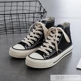 復古帆布鞋女高筒1970s學生韓版原宿港味風百搭板鞋潮  夏季新品
