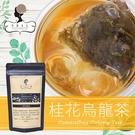 【午茶夫人】桂花烏龍茶 2.5g*8入