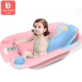 小哈倫嬰兒洗澡盆寶寶浴盆可坐躺通用新生兒沐浴小孩兒童浴桶加厚
