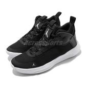 Nike 籃球鞋 Jordan Jumpman 2020 PF 黑 白 男鞋 運動鞋 喬丹 【PUMP306】 BQ3448-001