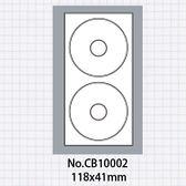 (5包)OGI 12cm光碟標籤貼紙,內徑41mm,50張共100枚No.CB10002