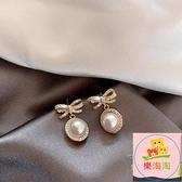 耳環 高級感珍珠耳環女年潮氣質蝴蝶結微鑲個性時尚耳墜耳飾交換禮物【樂淘淘】