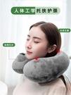 午睡枕 按壓充氣u型枕便攜U形頸椎枕旅行脖枕飛機坐車靠枕午睡吹氣護頸枕