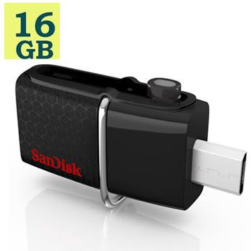 SanDisk 16GB 16G Ultra OTG【SDDD2-016G】SD SDDD2 Dual micro USB 3.0 多件優惠 原廠包裝 雙傳輸 隨身碟