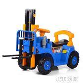 玩具車 大號電動叉車玩具車可坐可騎兒童男孩女寶寶四輪工程車瑞曼挖掘機 igo 聖誕節狂歡