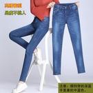 女士高腰加絨牛仔褲女小腳褲九分2020年新款冬季加厚款外穿長褲子 童趣潮品
